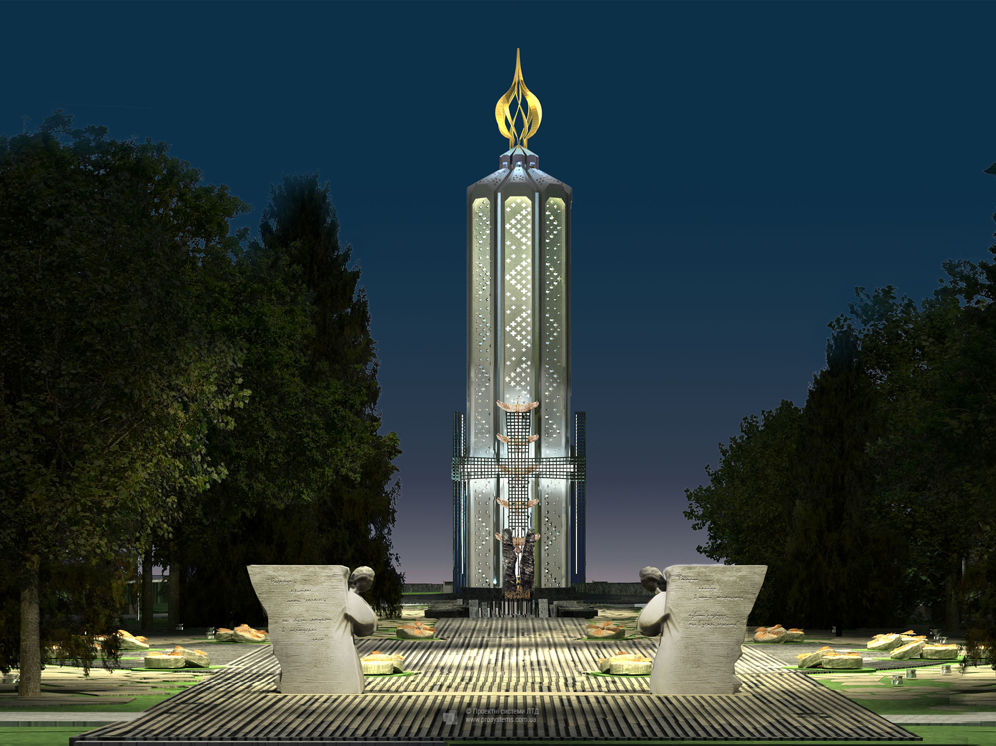 Victims of Holodomor Memorial (First Quarter)